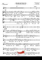 Philadelphia Freedom (Elton John) 4 Horn Alto